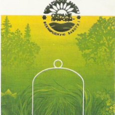 Coleccionismo Calendarios: CALENDARIO EXTRANJERO 1989. Lote 24597194