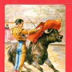 Coleccionismo Calendarios: BONITO CALENDARIOS DE CUADROS DEL AÑO 2007 CON PUBLICIDAD . Lote 25236993