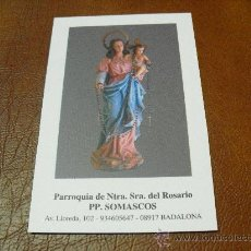 Coleccionismo Calendarios: CALENDARIO BOLSILLO 2.008.- NTRA. SRA. DEL ROSARIO.- LOTE DE 2 IGUALES-. Lote 26806461