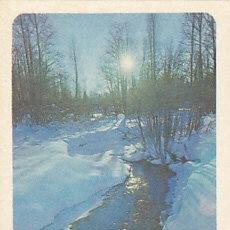 Coleccionismo Calendarios: CALENDARIO DE LA URSS (ESTONIA) DE 1978 PAISAJE NEVADO. Lote 27904314