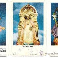 Coleccionismo Calendarios: DOS CALENDARIOS APOSTOLADO DE FATIMA, SAN JOSE. Lote 28272415