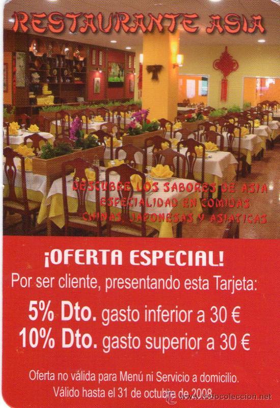 Calendario 2008.2534 Calendario 2008 Restaurante Asia Linares Jaen