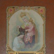 Coleccionismo Calendarios: CALENDARIO CARTEL MODERNISTA DE LA VIRGEN DEL CARMEN. . Lote 29544996