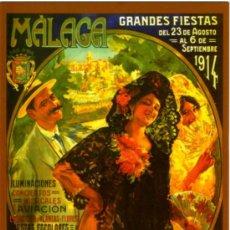Coleccionismo Calendarios: 25 - CALENDARIOS DE BOLSILLO – CARTELES 2012. Lote 112139208