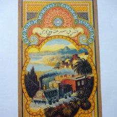 Coleccionismo Calendarios: FERROCARRIL -1999 TIPO CALENDARIO. Lote 171663770