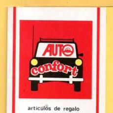 Coleccionismo Calendarios: CALENDARIO DEL AÑO 1978 DE LIBRILLO CON PUBLICIDAD DE AUTO CONFORT REUS FOTO ADICIONAL. Lote 32944963