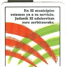 Coleccionismo Calendarios: CALENDARIO FOURNIER OMIC DE 1988. Lote 33070886
