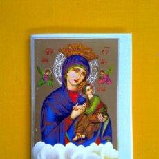 Coleccionismo Calendarios: LIBRITO CALENDARIO 1983 EDITORIAL EL PERPETUO SOCORRO MADRID EXCELENTE ESTADO. Lote 33467014