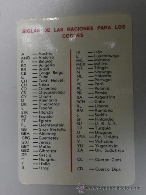 Calendario 2060.Calendario Siglas De Naciones Ano 1973 Cal 2060