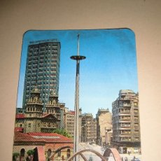 Coleccionismo Calendarios: CALENDARIO 1970 EDICIONES ALARDE Nº 52 .-GIJON PLAZA DE LOS MARTIRES. Lote 34589194