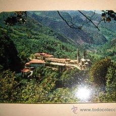Coleccionismo Calendarios: CALENDARIO 1970 EDICIONES ALARDE Nº 2 .-COVADONGA. Lote 34589261