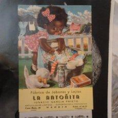 Coleccionismo Calendarios: CALENDARIO DEL 58 GRACIOSO PUBLICIDAD. Lote 34594952