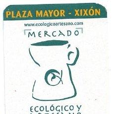 Coleccionismo Calendarios: CALENDARIO DE CAJA RURAL DE ASTURIAS - AÑO 2012. Lote 155682730
