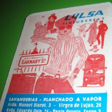 Coleccionismo Calendarios: CALENDARIO BOLSILLO DISEÑO MUJER 1974 (PUBLICITARIO). Lote 35385718