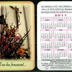 Coleccionismo Calendarios: CALENDARIOS BOLSILLO - GERMANETES DELS POBRES 2011. Lote 36566953