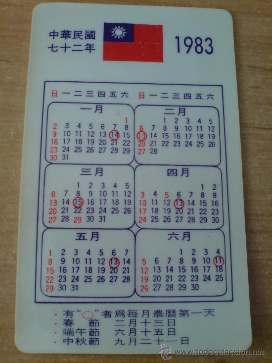 Calendario Japones.Calendario Japones Chino Ano 1983 Sold Through Direct Sale