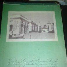 Coleccionismo Calendarios: CALENDARIO DE GONZALEZ BYASS, JEREZ DE LA FRONTERA. 1951. COMPLETO. VER FOTOS. Lote 37137020