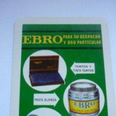 Coleccionismo Calendarios: CALENDARIO DE BOLSILLO FOURNIER AÑO 1967 EBRO MATERIAL DE OFICINA. Lote 37324683