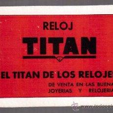 Coleccionismo Calendarios: CALENDARIO TITAN 1967, NUEVO. Lote 37688451
