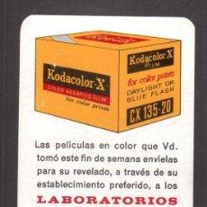 Coleccionismo Calendarios: CALENDARIO 1966 . Lote 37780165
