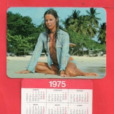 Coleccionismo Calendarios: 13 CALENDARIOS DE SEÑORITAS DE LA MISMAS CASA SIN PUBLICIDAD . Lote 37919773