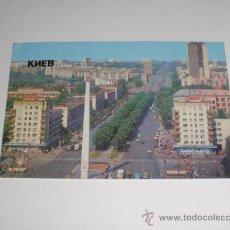 Coleccionismo Calendarios: CALENDARIO EXTRANJERO 1986. Lote 39279561