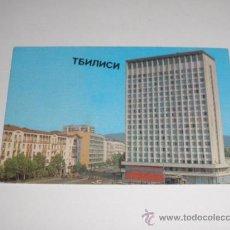 Coleccionismo Calendarios: CALENDARIO EXTRANJERO 1986. Lote 39279575