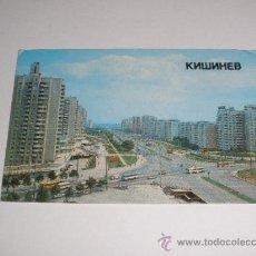 Coleccionismo Calendarios: CALENDARIO EXTRANJERO 1986. Lote 39279633