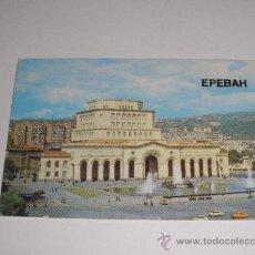 Coleccionismo Calendarios: CALENDARIO EXTRANJERO 1986. Lote 39279642