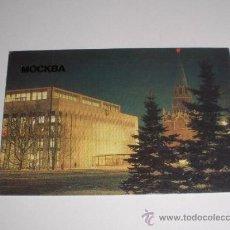 Coleccionismo Calendarios: CALENDARIO EXTRANJERO 1986. Lote 39279652