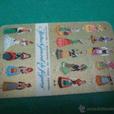 Coleccionismo Calendarios: MUTUA GENERAL DE SEGUROS CALENDARIO 1965. Lote 39337341