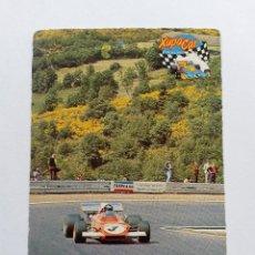 Coleccionismo Calendarios: CALENDARIO PORTUGAL 1987. Lote 40032531