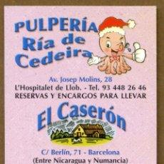 Coleccionismo Calendarios: CALENDARIOS PARED - MINI 2010. Lote 47086172