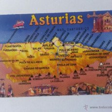 Coleccionismo Calendarios: CALENDARIO 2006 ASTURIAS. Lote 41446244