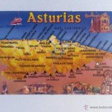 Coleccionismo Calendarios: CALENDARIO 2006 ASTURIAS. Lote 41477858