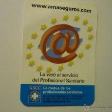 Coleccionismo Calendarios: CALENDARIO 2005 MUTUA PROF,SANITARIOS. Lote 171430322