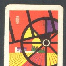 Coleccionismo Calendarios: 1 CALENDARIO DE ORLA - JEREZ ** VI FERIA INTERNACIONAL DEL CAMPO ** MADRID - AÑO 1965. Lote 43592722