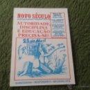 Coleccionismo Calendarios: ESCASO CALENDARIO DE PORTUGAL 1987 NOVO SECULO QUINCENARIO NACIONALISTA 25 ABRIL CRIMEN. Lote 44240753