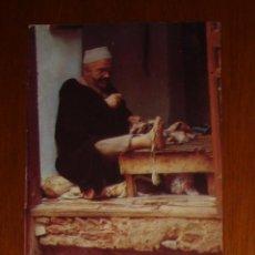 Coleccionismo Calendarios: CALENDARIO PUBLICITARIO MARROQUÍ DE NOVIEMBRE DE 2006. COSTURERO EN SU TALLER EN LA MEDINA DE FEZ.. Lote 44763481
