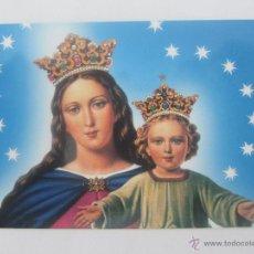 Coleccionismo Calendarios: CALENDARIO MARIA AUXILIADORA 1995. Lote 45302770