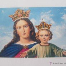 Coleccionismo Calendarios: CALENDARIO MARIA AUXILIADORA 2000. Lote 45302788