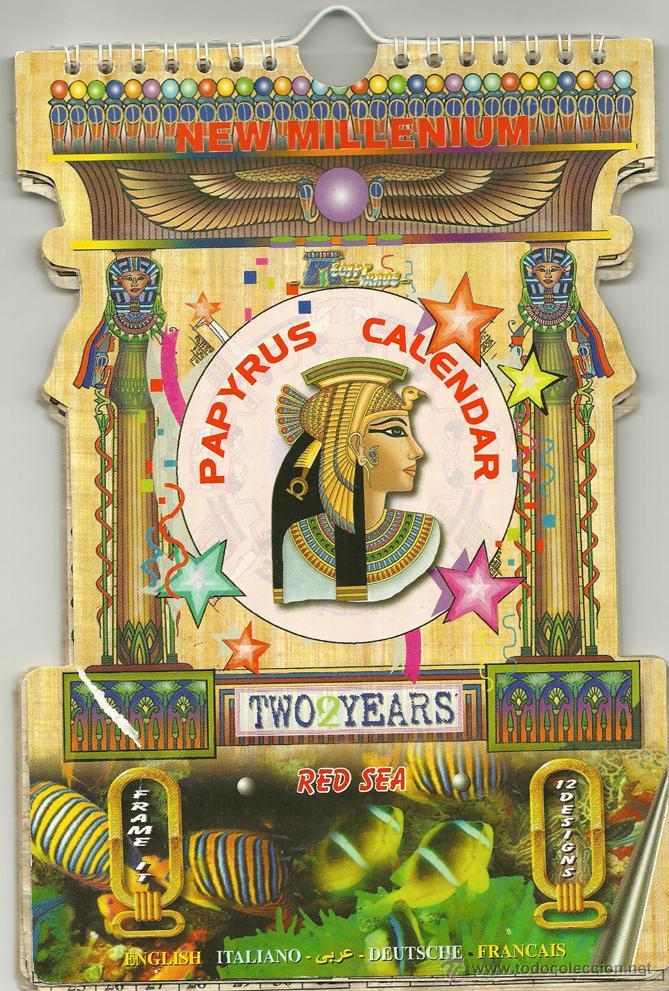 CALENDARIO EGIPCIO TROQUELADO CON 12 BELLAS IMÁGENES IMPRESAS A COLOR EN PAPIRO - CIRCA 2004 (Coleccionismo - Calendarios)