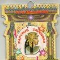 Coleccionismo Calendarios: Calendario egipcio troquelado con 12 bellas imágenes impresas a color en papiro - circa 2004. Lote 45727725