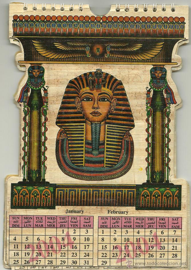 Coleccionismo Calendarios: Calendario egipcio troquelado con 12 bellas imágenes impresas a color en papiro - circa 2004 - Foto 2 - 45727725