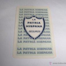 Coleccionismo Calendarios: CALENDARIO FOURNIER - PATRIA HISPANA - 1996. Lote 194974508