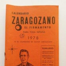 Coleccionismo Calendarios: CALENDARIO ZARAGOZANO DE 1978 ,LIBRO CON TODAS LAS FERIAS DE ESPAÑA Y DEMAS. Lote 47437486