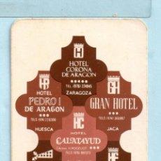 Coleccionismo Calendarios: CALENDARIO DE PUBLICIDAD DEL AÑO 1975 DE HOTEL DE ZARAGOZA EN ESPAÑOL . Lote 48461283