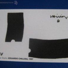 Coleccionismo Calendarios: CALENDARIO BOLSILLO BANCO KUTXA (CAJA GIPUZKOA DONOSTIA) 2005 (ARTE. CHILLIDA). Lote 48496996