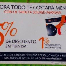 Coleccionismo Calendarios: CALENDARIO DE BOLSILLO TARJETA SOLRED MÁXIMA 2008. Lote 48511793