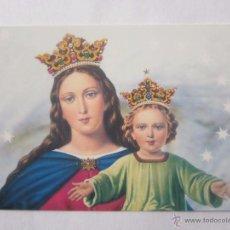 Coleccionismo Calendarios: CALENDARIO MARIA AUXILIADORA 2004. Lote 48555508